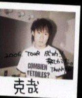 Tanjoubi Omedetou Katsuya! [FELIZ CUMPLEAÑOS!!!] Copia-de-n2536798...5094_3128-b880a5