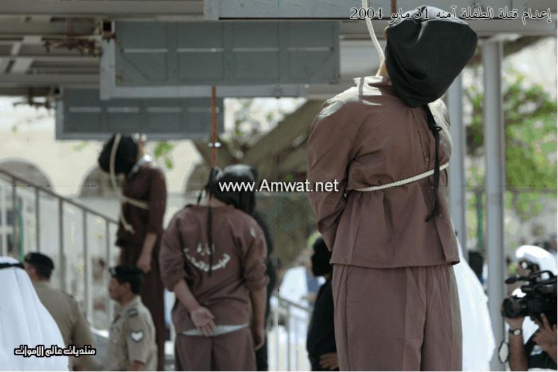 exucution des 3 criminel en kowait 2158-1511cba