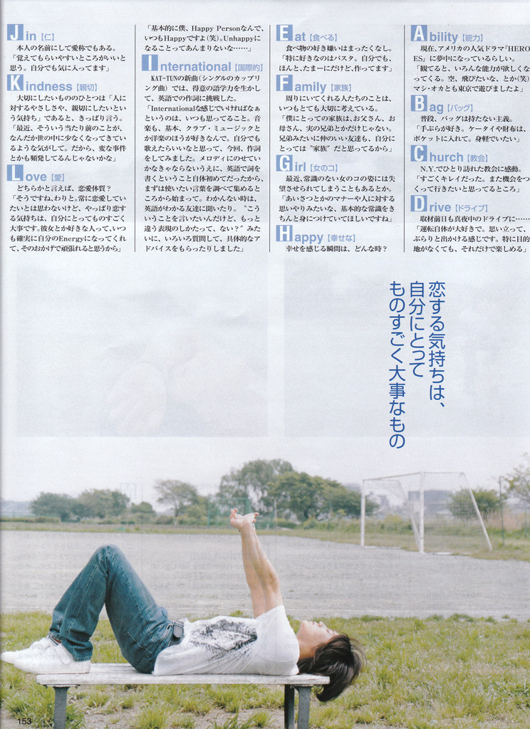 KAT-TUN groupe de Jpop (en cour de construction) - Page 3 More1-1-3c2371